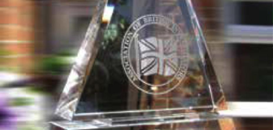 Frank Martin Award - 2018