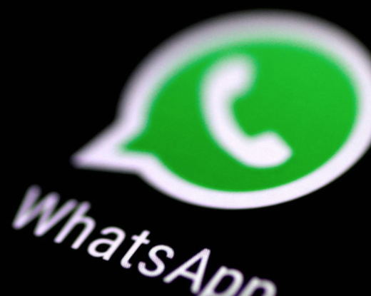 How to view a picture in WhatsApp without opening the chat