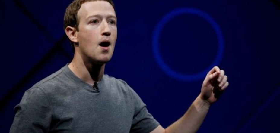 Tech Tent: Facebook's data privacy crisis